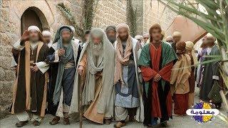 اخوة عصوا امر الله فاحذرهم اباهم فجاء عقاب الله ؟ قصة من القران لا يعلمها الا القليل