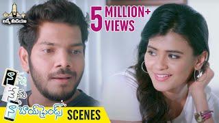 Hebah Patel and Noel Sean Love Scene | Nanna Nenu Naa Boyfriends Telugu Movie | Tejaswi Madivada