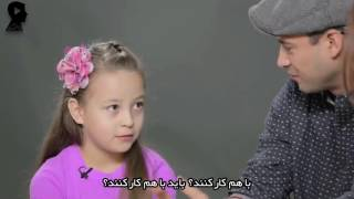 سند 2030/سکس / سکس سند 2030 / آموزش سکس به بچه ها سند 2030