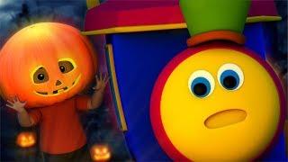Scary Pumpkin | Bob The Train | Halloween Videos | Kindergarten Nursery Rhymes For Babies By Kids Tv