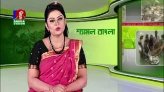 Shamol Bangla Ep 436