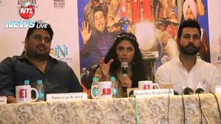 Vadhaiyan Ji Vadhaiyan | ਵਧਾਈਆਂ ਜੀ ਵਧਾਈਆਂ | Punjabi Movie