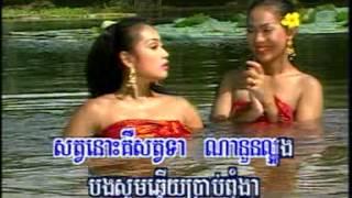 | Pich Ponloeu-Him Sivorn | Bro-sna Buon Khor (RHM VCD Vol 35)