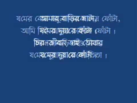 Xxx Mp4 Bhai Phota Mantra Bengali 3gp Sex