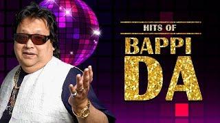Hits Of Bappi Da | Bappi Lahiri Bengali Movie Songs | Bengali Songs | Gathani Music