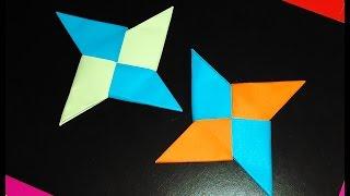 Very easy Origami ninja star or shuriken! Paper ninja star - Only 3 minutes