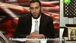 دموع المظلوم صواعق في أيدي الله عز وجل يضرب بها الظالم، للشيخ أحمد صبري
