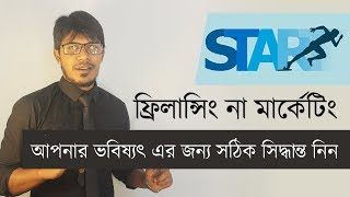 How To Start: Affiliate Marketing Bangla Tips And Tricks