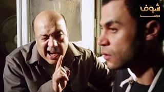 محمد امام - يا دي النيلة على نوال يا عمي دي والله ست فاضلة 😂😅 مسلسل دلع بنات شوف دراما