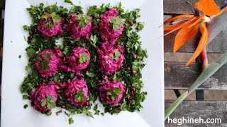 Beetroot Salad Recipe - Heghineh Cooking Show