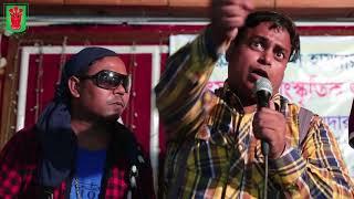 VONDAMI | Bangla Natok | Part 03 | Hyder Mithun | Nattaran Theatre