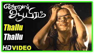 Ennul Aayiram tamil movie | scenes | Thallu Thallu song | Maha and friends party