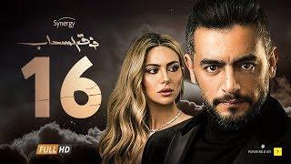 مسلسل فوق السحاب الحلقة 16 السادسة عشر - بطولة هانى سلامة | Fok Elsehab series - Episode 16HD