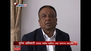 BUSINESS TODAY(2075/04/01) - NEWS24 TV