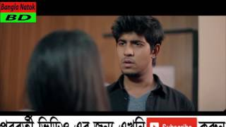 Tawsif Mahbub & Tanjin Tisha funny video, by Laal Neel Kabbo valentines day