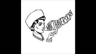 Makthaverskan - Makthaverskan (Full Album) 2009