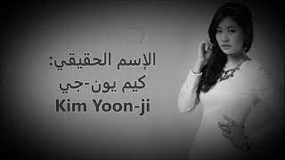 معلومات عن اوهاني بطلة مسلسل قبلة مرحة [yung so-min
