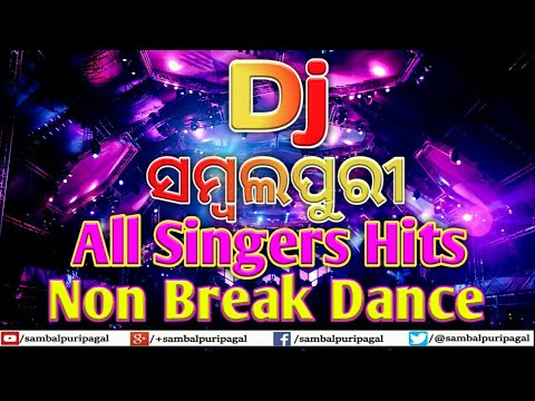 Xxx Mp4 Dj Sambalpuri All Singers Hits Non Break Dj Dance Remix Songs Vo 2 3gp Sex