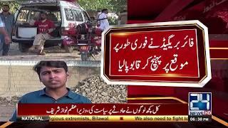 Karachi: Site  Area factory fire brought under control