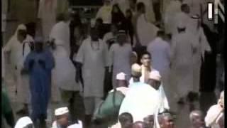 Hajj 2017 Training Documentary Video in Urdu