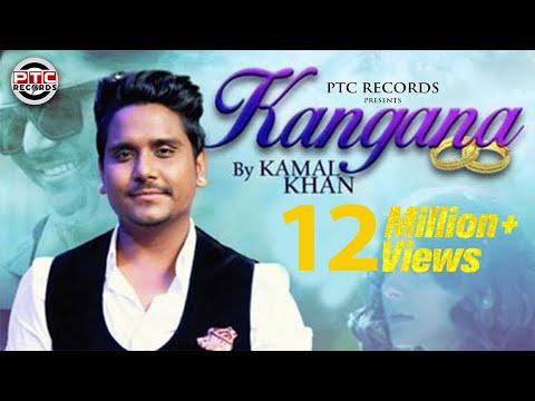 Xxx Mp4 Kangna Full Video ● KAMAL KHAN ● Latest Punjabi Songs 2016 ● PTC Punjabi ● PTC Motion Pictures 3gp Sex