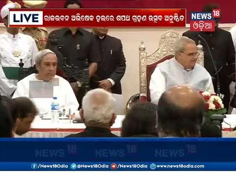Xxx Mp4 Satya Pal Malik Takes Oath As Odisha Governor News18 Odia 3gp Sex