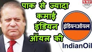 Pakistan के Revenue से ज्यादा कमाई है Indian Oil की |MUST WATCH !!!