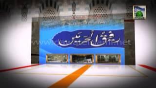 Promo - Tarbiyah - 3 Roza Hajj Tarbiyati Ijtima
