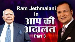 Ram Jethmalani in Aap Ki Adalat (Part 3)