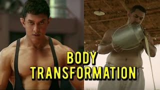 Dangal Trailer : Aamir Khan's Body Transformation | Beefed Up Wrestler To Old Man