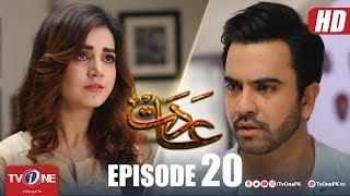 Aadat | Episode 20 | TV One Drama | 24 April 2018