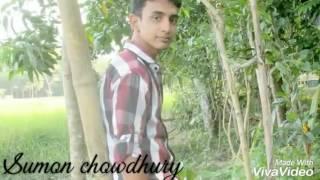 chupi chupi Ele-Sumon chowdhury