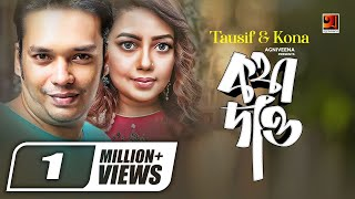 Heart Touching Song | Kotha Daw | by Tausif | Kona | Official lyrical Video