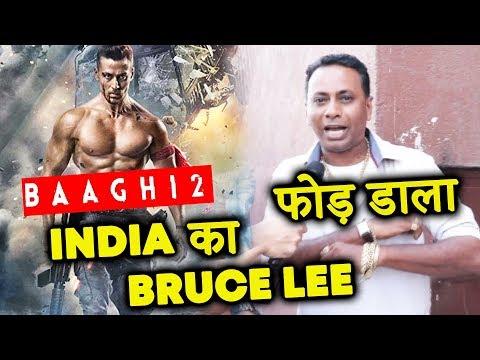 Xxx Mp4 BAAGHI 2 Movie Review By Expert Bobby Bhai India का Bruce Lee है Tiger Shroff Gaiety Galaxy 3gp Sex