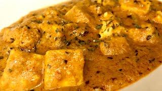 बनाये शदियों वाला शाही पनीर घर पर बहुत आसान तरीके से|Restaurant style shahi paneer recipe in Hindi