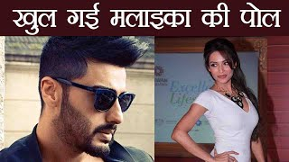 Malaika Arora Khan DATING Arjun Kapoor ? SECRET revealed! । FilmiBeat