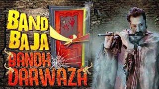 Sab TV के New TV Show Band Baja Bandh Darwaza हुआ Launch