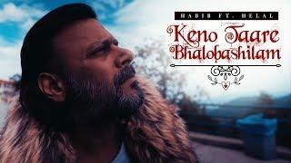 Keno Tare Bhalobashilam - Habib Feat Helal | Baul Salam (Official Music Video)