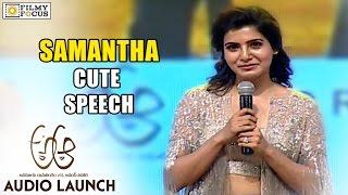 Samantha Cute Speech at A Aa Audio Launch - Filmyfocus.com