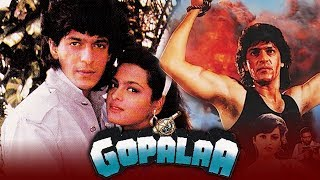 Gopalaa (1994) Full Hindi Movie | Chunky Pandey, Shilpa Shirodkar, Roopa Ganguly, Kiran Kumar