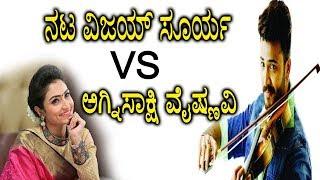 ನಟ ವಿಜಯ್ ಸೂರ್ಯ VS ಅಗ್ನಿಸಾಕ್ಷಿ ವೈಷ್ಣವಿ | Vijay Surya VS Agni Sakshi Vaishanvi | YOYO TV Kannada