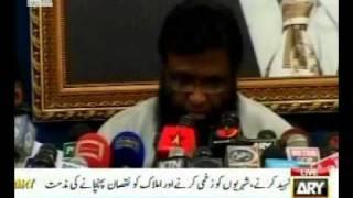 Leaders of Muhajir Qaumi Movement re-join Muttahida Quami Movement (MQM)