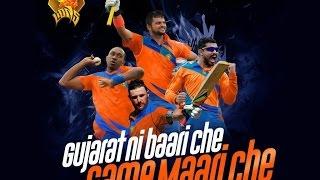 Gujarat lions Anthem Song Geme Mari Che IPL 2017