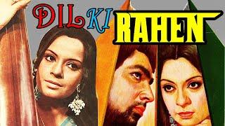Dil Ki Rahen || Hindi Full Movie