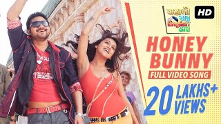 Honey Bunny | Bangali Babu English Mem | Soham | Mimi | Ravi Kinnagi | 2013