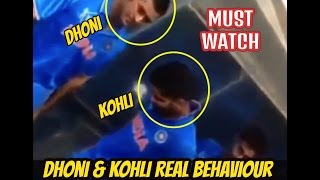 Dhoni & Kohli REAL BEHAVIOUR caught on Camera   MUST WATCH