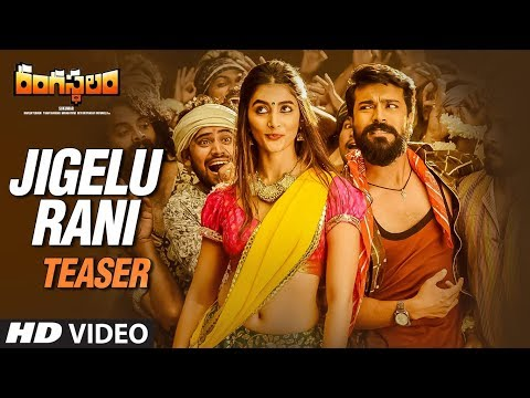 Xxx Mp4 Jigelu Rani Video Teaser Rangasthalam Songs Ram Charan Pooja Hegde Devi Sri Prasad 3gp Sex