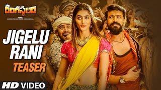 Jigelu Rani Video Teaser || Rangasthalam Songs || Ram Charan, Pooja Hegde, Devi Sri Prasad