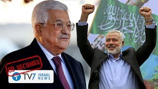 Power struggle over Palestinian leadership - This Week in 60s 1.2.19