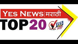 TOP 20 | भाजपात प्रवेश करणार नाही : सचिन पायलट